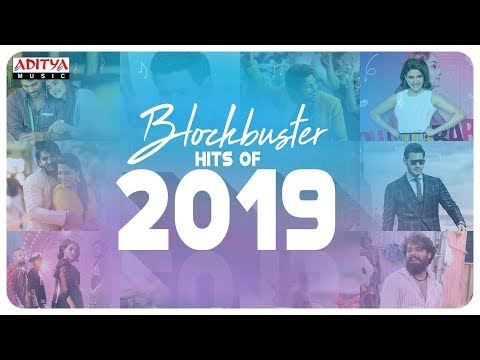 Blockbuster Hits Of 2019 ♫♫   Telugu Latest Hit Songs