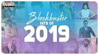 Blockbuster Hits of 2019 ♫♫  || Telugu Latest Hit Songs