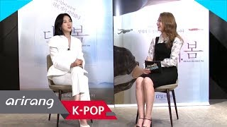 [Showbiz Korea] I'm Lee Chung-ah(이청아)! Interview for her movie 'Spring, Again(다시 봄)'
