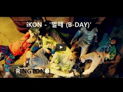 [RINGTONE] iKON - '벌떼 (B-DAY)'
