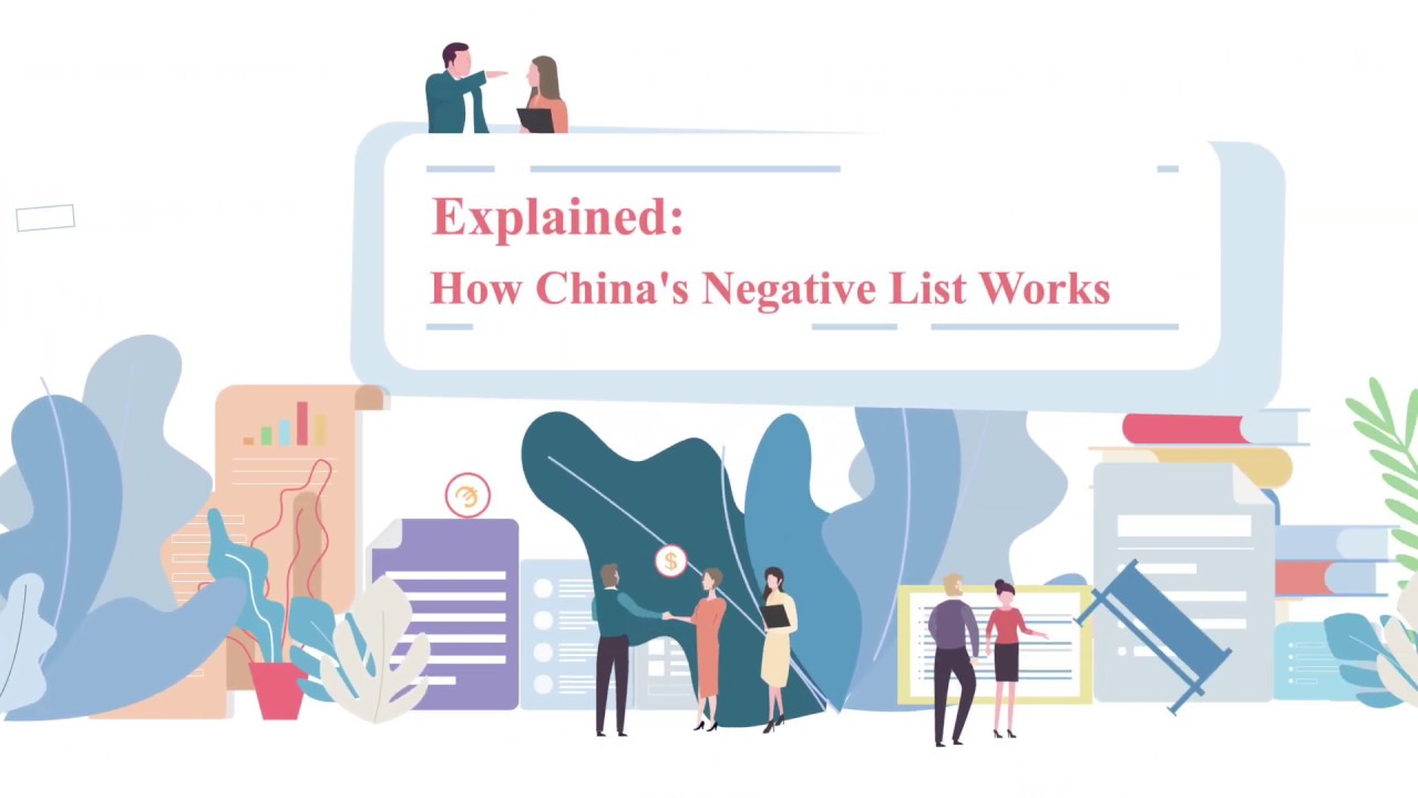 Explained: How China's Negative List works