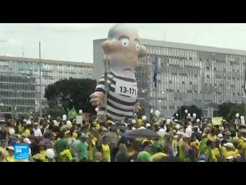 ...البرازيل.. اضطرابات سياسية قد تقود البلاد إلى منزلق خ  - نشر قبل 4 ساعة