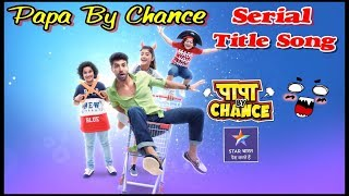 Papa By Chance !! पापा By चांस !! Serial Title Song By Star Bharat