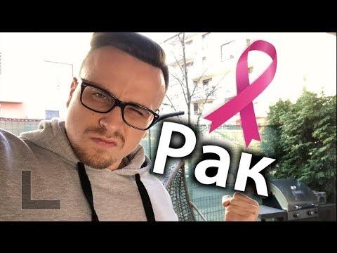 Рак - профилактика и лечение. Онкология невидимый убийца. Образование опухолей.