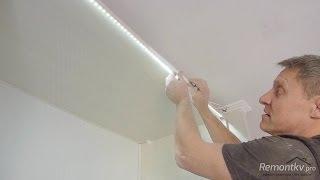 видео Светодиодные светильники для натяжного потолка — виды диодных ламп и их размещение в потолочных конструкциях