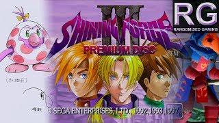 Shining Force III Premium Disc - Sega Saturn - Gallery, Battle, Movie, Sound Test, Showcase [4K]