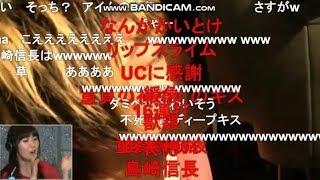 【声優】自分が好きな松岡禎丞UCシリーズまとめ ver3 松岡禎丞 検索動画 8