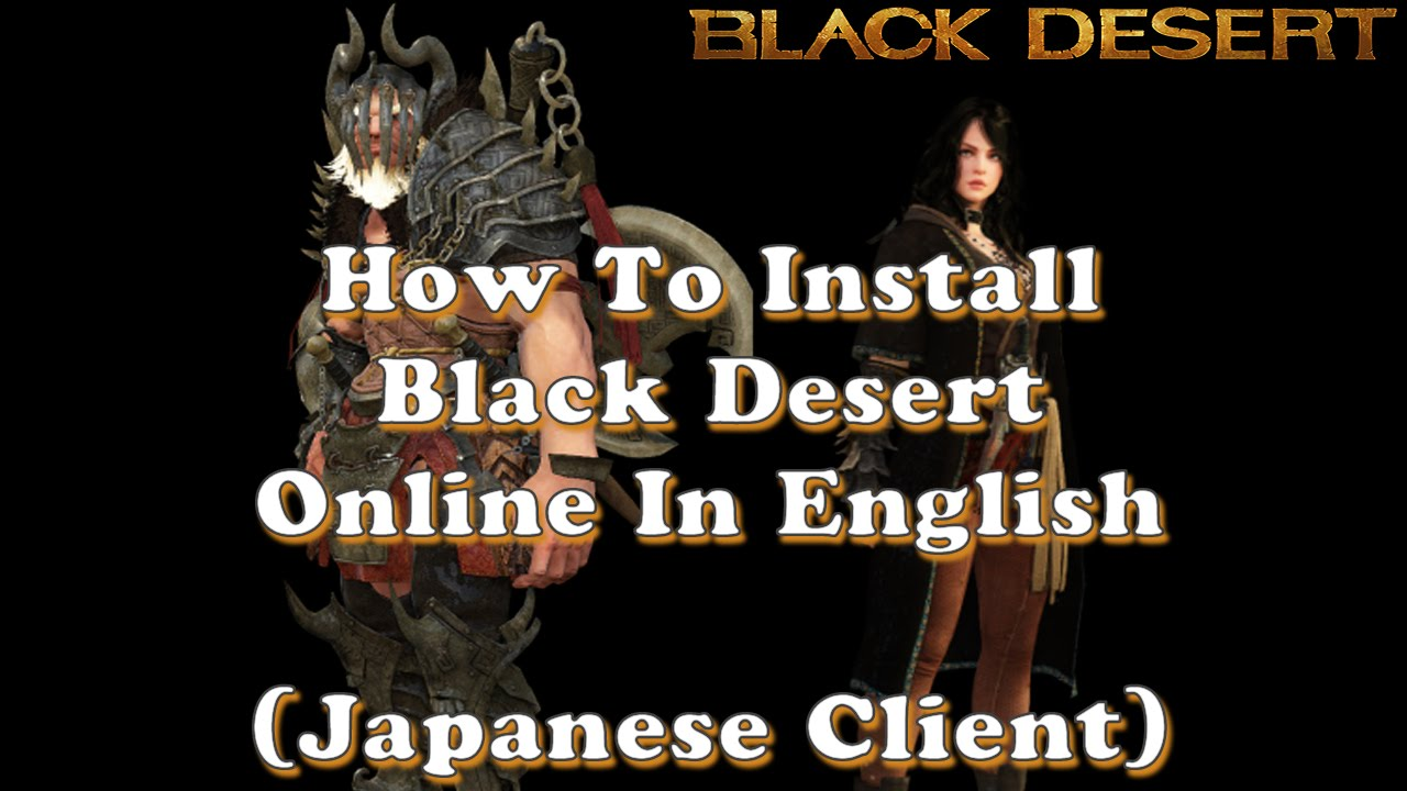 Black desert клиент скачать