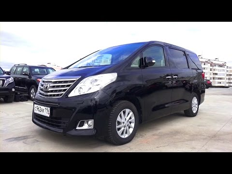 2012 Toyota Alphard. Start Up, Engine, And In Depth Tour.