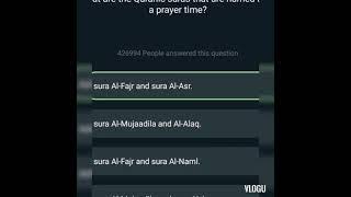 MUSLIM POCKET (Question & Answer) screenshot 5