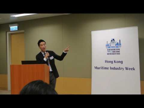 TDC Asian Logistics and Maritime Conference (ALMC)