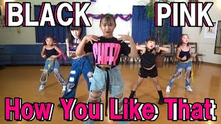 BLACKPINK  ''How You Like That'' KIDS DANCE COVER 踊ってみた