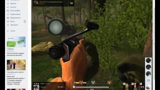 Игра охота онлайн в Вк Часть 3