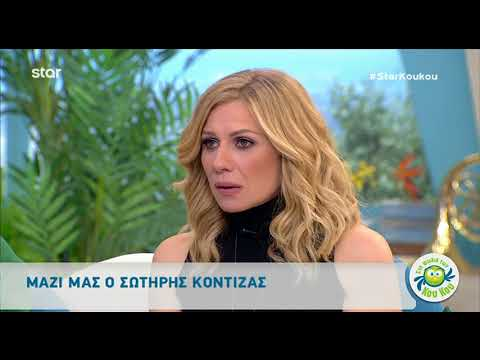 "Entertv: Ο Σωτήρης Κοντιζάς μιλά για το ""Master Chef"""