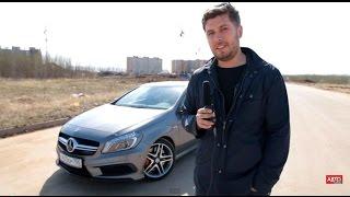 Mercedes-Benz A45 Amg Тест-Драйв.Anton Avtoman.