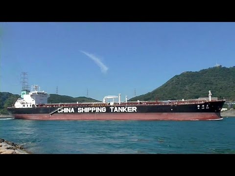 QI LIN ZUO - CHINA SHIPPING TANKER oil products tanker
