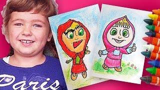 Раскраска для детей Маша и Медведь | Развивающий урок рисования для детей