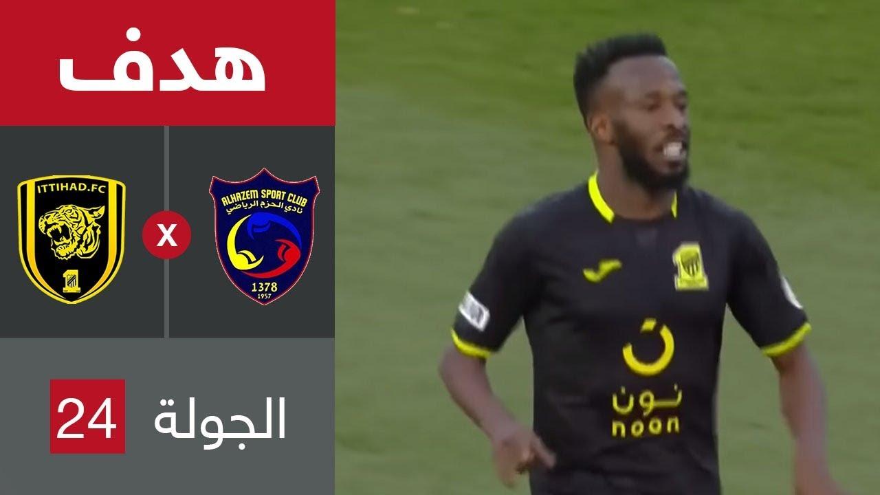 هدف الاتحاد الثالث ضد الحزم (فهد المولد) في الجولة 24 من دوري كأس الأمير محمد بن سلمان