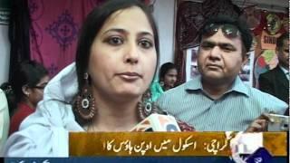 Sindh Culture celebration in karachi school