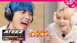 (주)에이티즈 홀딩스의 우애돈독(?) 워크샵 대공개! | ATEEZ COMEBACK CONCERT (ENG SUB)