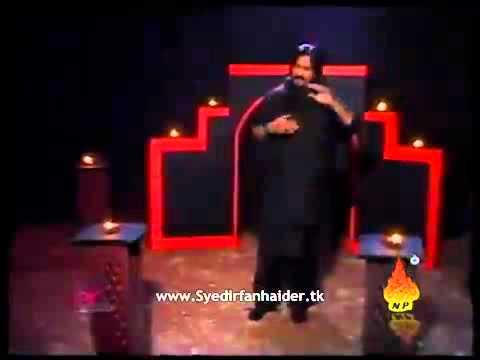 Yeh Azadari Rahe -  Irfan Haider 2011