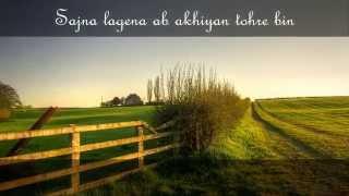 Sajna Bojhena Shey Bojhena Arijit Singh Lyrics