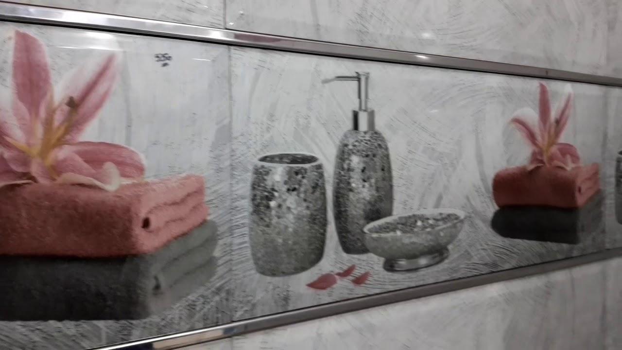 انواع الفايونس الحمام from i.ytimg.com