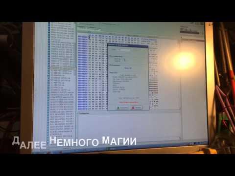 Разблокировка магнитол Кемерово