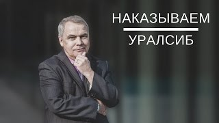 видео СК