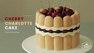 체리 샤를로트 케이크 만들기 Cherry Charlotte Cake Recipe チェリーシャルロットケーキ Cooking Tree MP3