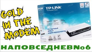 Gold in the modem TP LINK