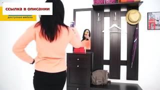 Прихожая «Лира» Венге Палеа Столплит Мебель!