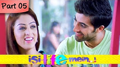 Isi Life Mein (HD) - Part 05/09 - Bollywood Romantic Hindi Movie