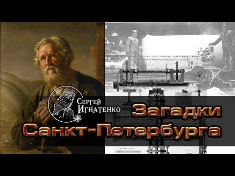 Загадка строительства колонн Санкт-Петербурга