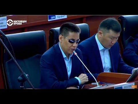 Азия: казино и легкие наркотики в Кыргызстане