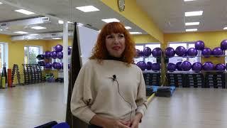 Отзыв на обучение диетология в фитнесе Омск