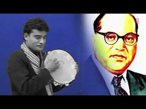 Dr. Bhimrao Ambedkar Jeevan Gatha I DAMODAR RAO I Full Audio Song I T-Series Bhakti Sagar