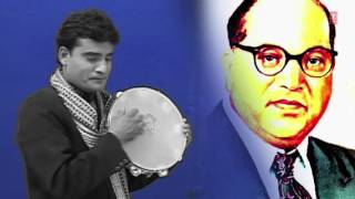 Video Dr. Bhimrao Ambedkar Jeevan Gatha I DAMODAR RAO I Full Audio Song I T-Series Bhakti Sagar download MP3, 3GP, MP4, WEBM, AVI, FLV Agustus 2018