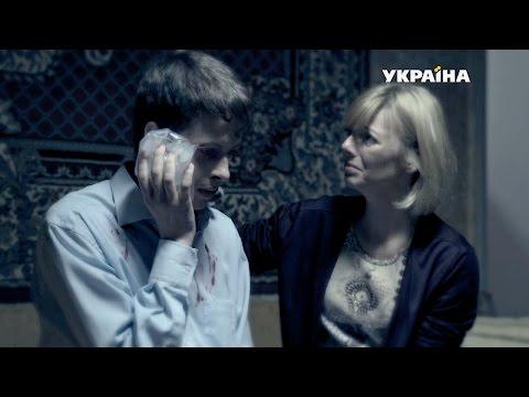 Зов крови | Агенты справедливости | Сезон 2