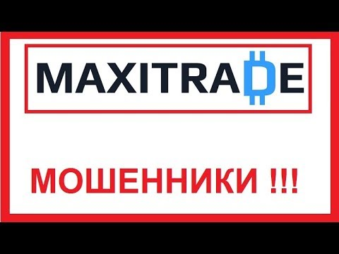 Maxitrade scummers