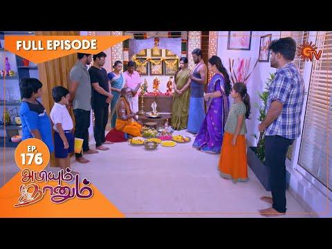 Abiyum Naanum - Ep 176   21 May 2021   Sun TV Serial   Tamil Serial
