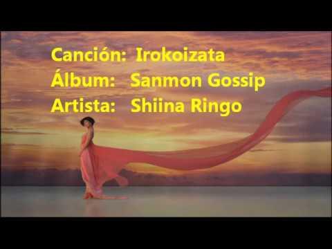 Irokoizata - Shiina Ringo  [Con letra / With lyrics]
