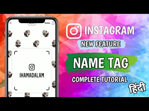 How To Use Name Tag Feature In Instagram Hindi | Name Tag