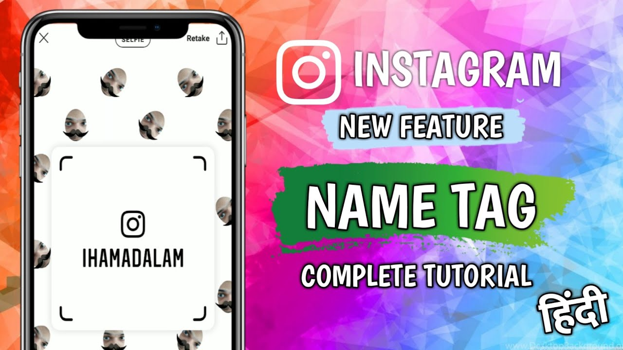 How To Use Name Tag Feature In Instagram Hindi | Name Tag | Instagram Name  Tag Scanning