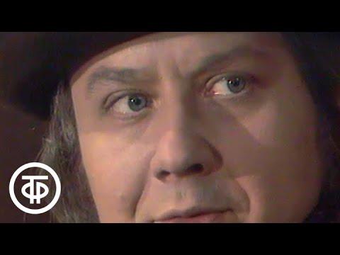 О.де Бальзак. Шагреневая кожа. Серия 1 (1975)