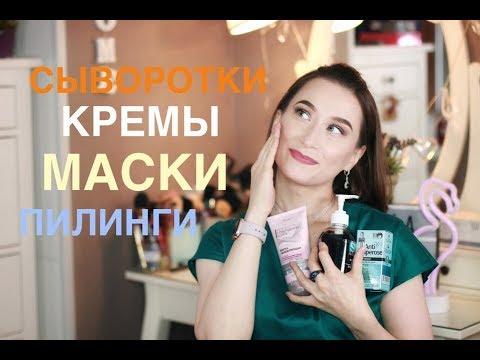 Полный уход для кожи с розацеа 💁 Белорусская, аптечная, профессиональная косметика 👍 BELORIS