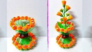 Flower vase/Guldasta from plastic bottle |Best out of waste |diy Handmade Woolen Guldasta/flower pot