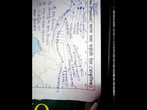 Himalaya Bharat ka bhugol(upsc,rpsc,cgpsc,uppsc,mppsc, bank, railway,ssc)
