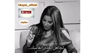 اعتزل ما يؤذيك / نادية الزعبي