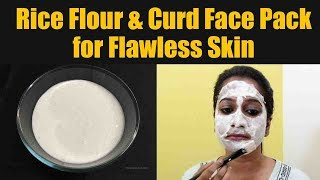 Rice Flour and Curd Face Pack: DIY | Face Pack to remove tan & get brightening skin | Boldsky